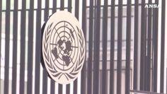 L'Onu all'Italia: 'Dl sicurezza bis viola diritti'
